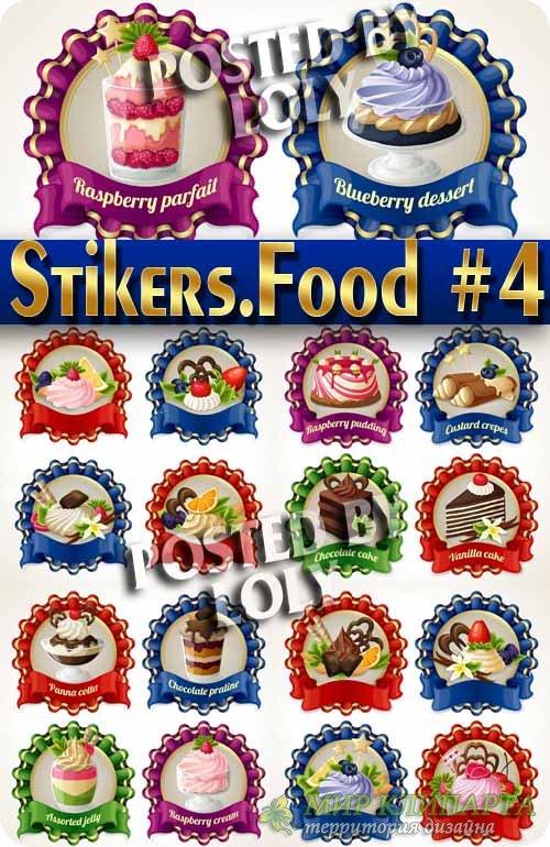 Этикетки для еды #4 - Векторный клипарт