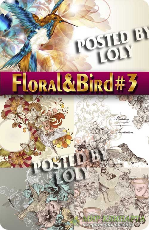Цветочные фоны с птичками #3 - Векторный клипарт