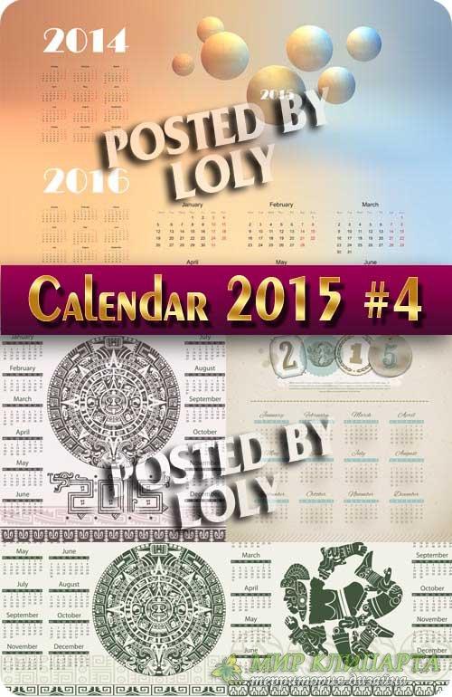 Календарные сетки 2015 #4 - Векторный клипарт