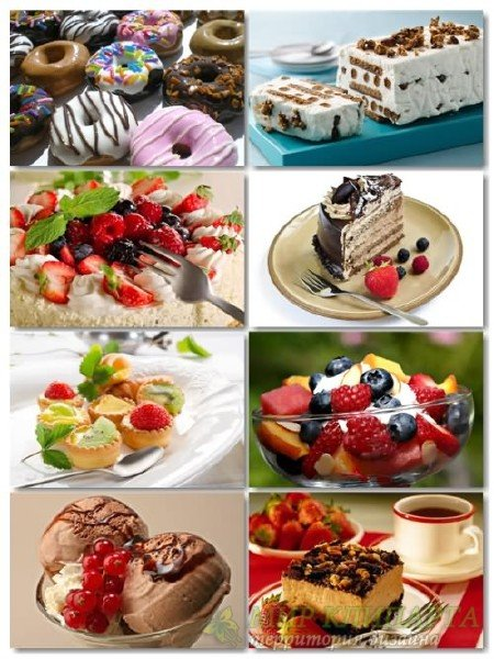 Фото на тему еда, сборник обоев выпуск 13