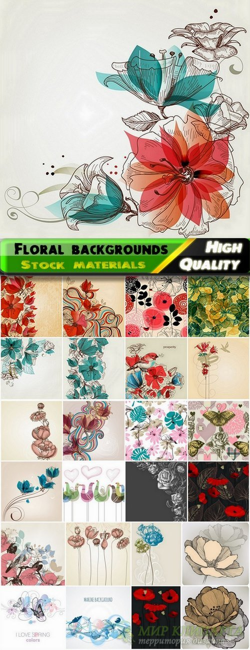 Floral backgrounds and elements in vector from stock - 25 Eps