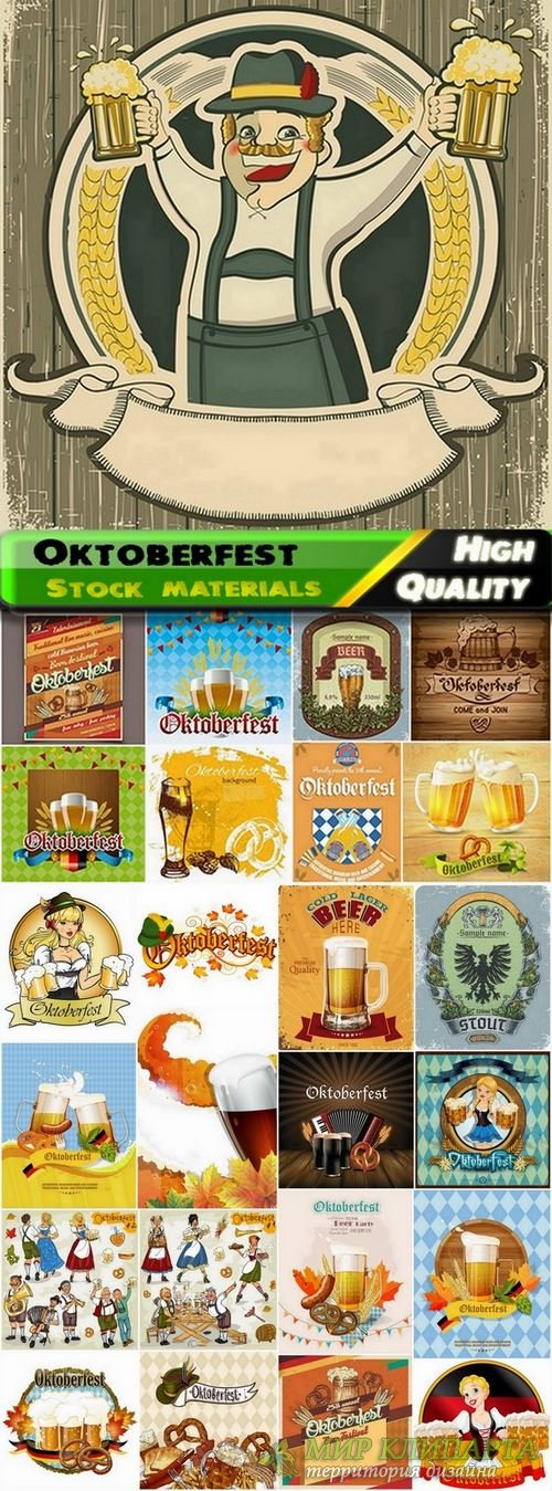 Oktoberfest design elements in vector from stock - 25 Eps