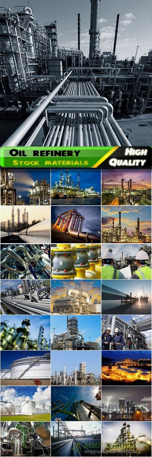 Petroleum and oil refinery Stock images - 25 HQ Jpg