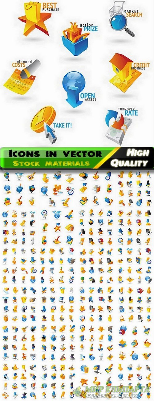 Icons in vector Set from stock #27 - 25 Eps