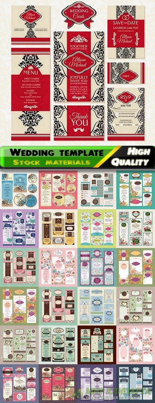 Backgrounds with patterns for template wedding Invitations #2 - 25 Eps