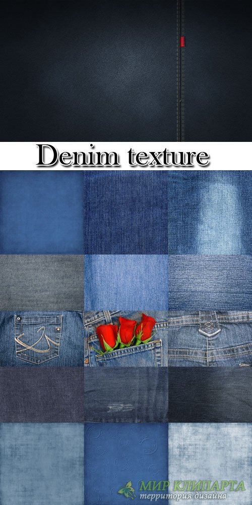 Denim texture for design