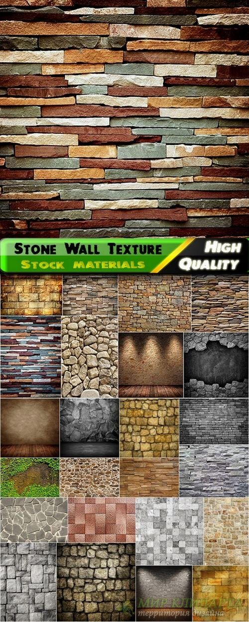 Stone Wall Texture Stock images - 25 HQ Jpg