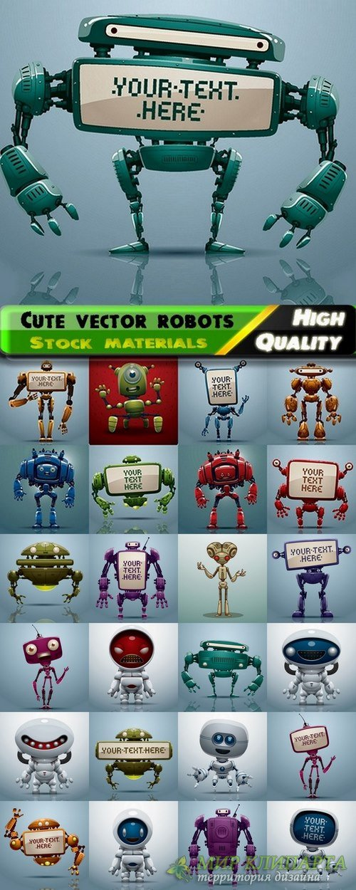 Cute vector robots from stock - 25 Eps