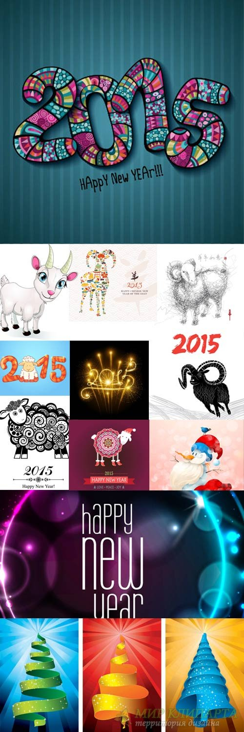 New Year 2015 goats