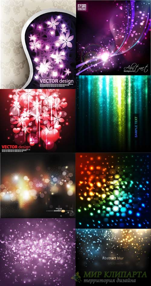 Abstract glowing vector backgrounds abstract glowing vector