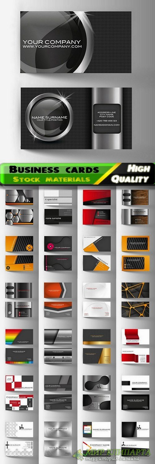 Business card design with metal elements in vector from stock - 25 Eps