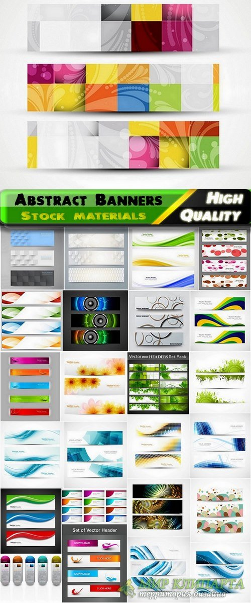 Abstract Banners in vector set from stock #11 - 25 Eps