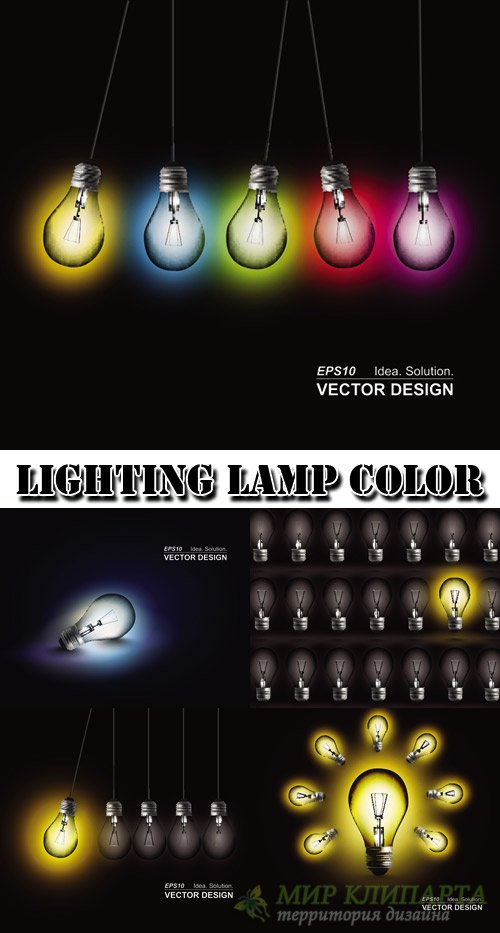 Lighting lamp color