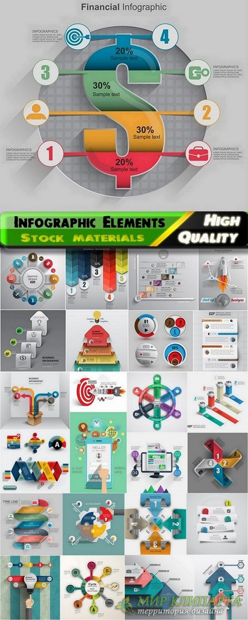 Infographic Design Elements in vector set from stock #83 - 25 Eps