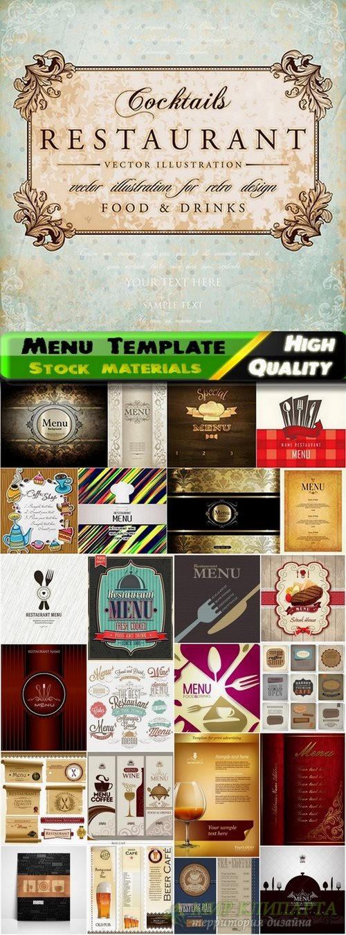 Menu Template design elements in vector from stock #6 - 25 Eps