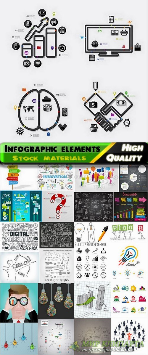 Infographic elements business concept in vector from stock #2 - 25 Eps
