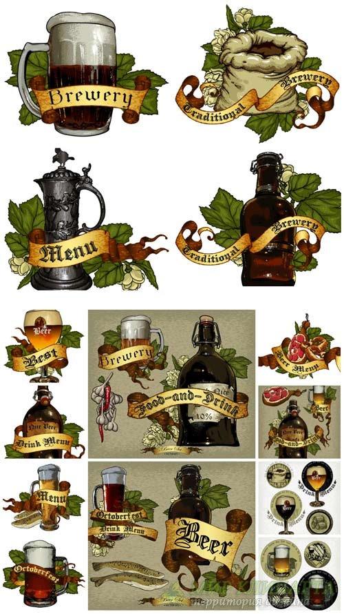Пиво в векторе, этикетки / Beer in the vector labels