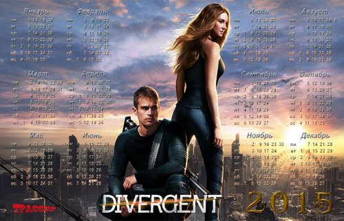 Настенный календарь на 2015 год - Дивергент