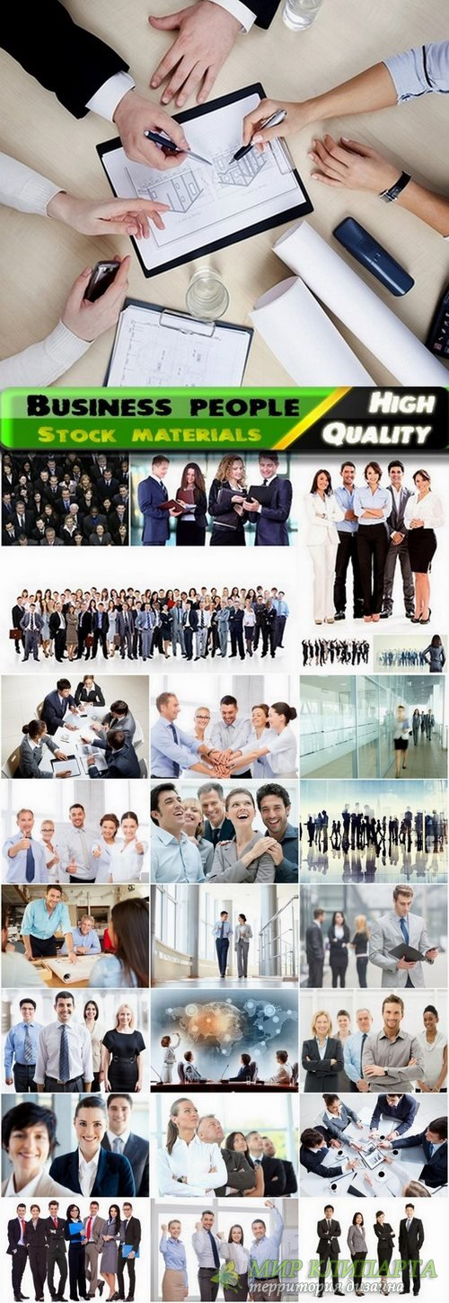 Business people and business team stock Images - 25 HQ Jpg