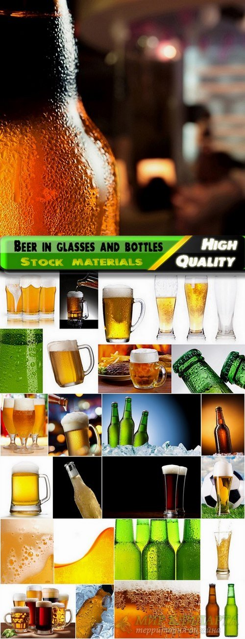 Beer in glasses and bottles Stock images - 25 HQ Jpg