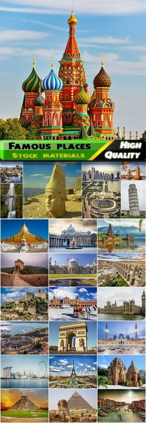 Famous places of the world Stock images - 25 HQ Jpg