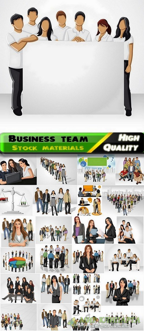 Business team and people in vector from stock - 25 Eps