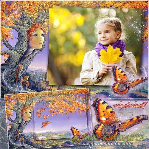 Детская рамка для фотошопа - Золотая осень сказку расскажи
