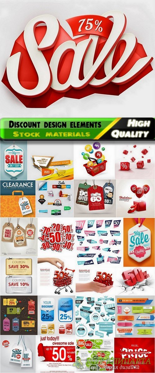 Discount design elements and Sell concept - 25 Eps