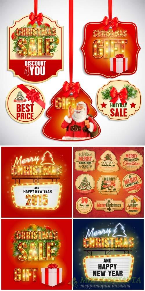 Рождественский вектор / Christmas vector # 2