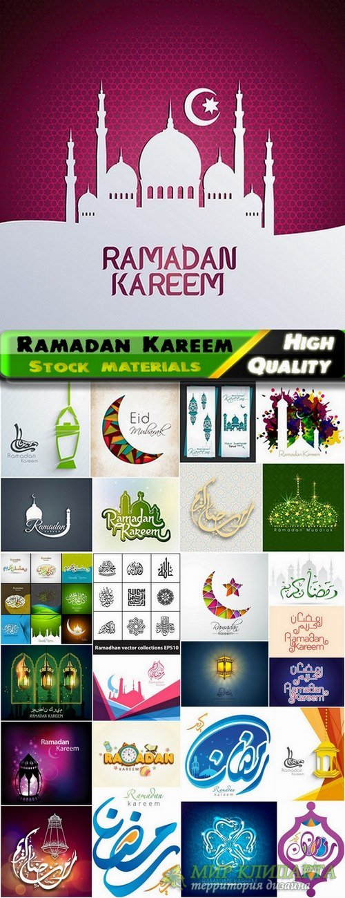 Greeting cards for Ramadan Kareem in vector from stock - 25 Eps