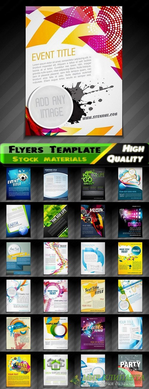 Flyers Template design Collection in vector from stock #34 - 25 Eps