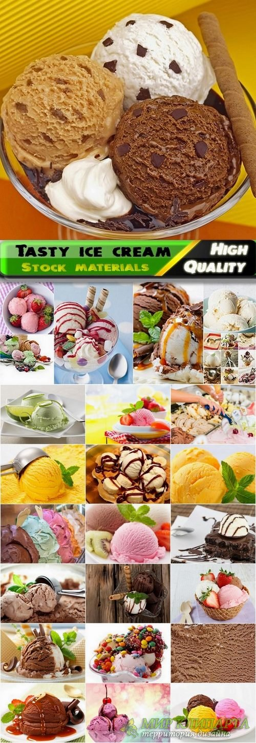 Tasty and cold ice cream Stock Images - 25 HQ Jpg