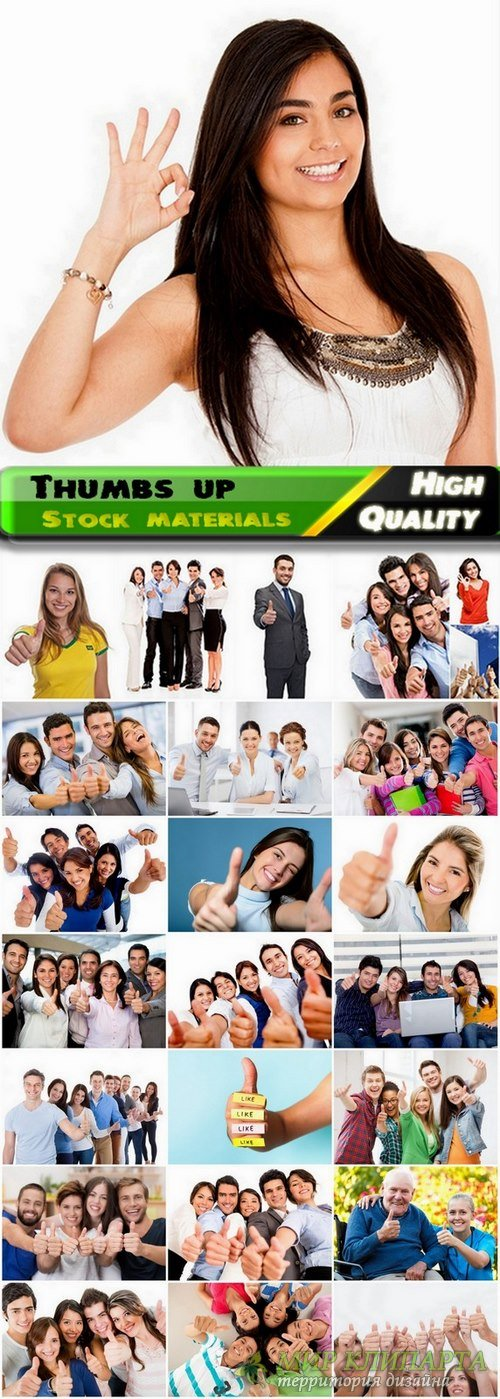 People showing thumbs up Stock images - 25 HQ Jpg