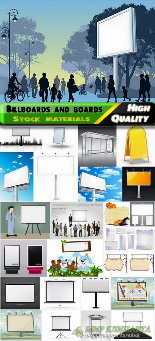 Various vector billboards and boards from stock - 25 Eps