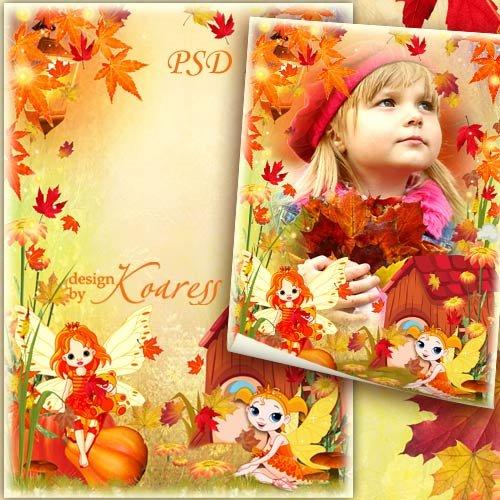 Осенняя рамка для фото - На лесной поляне феи закружили листопад