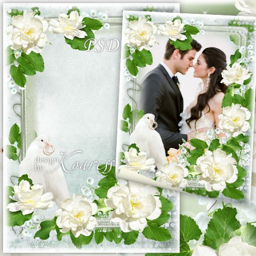 Романтическая свадебная рамка для фото - Белые розы для свадебного фото