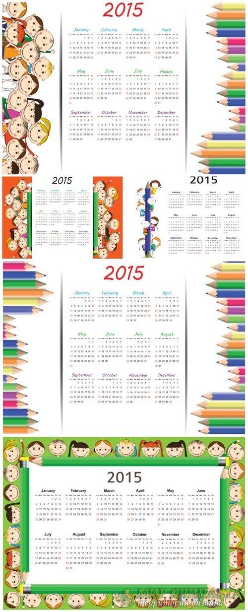 Векторные календари 2015 с детьми / Vector calendar 2015 with children