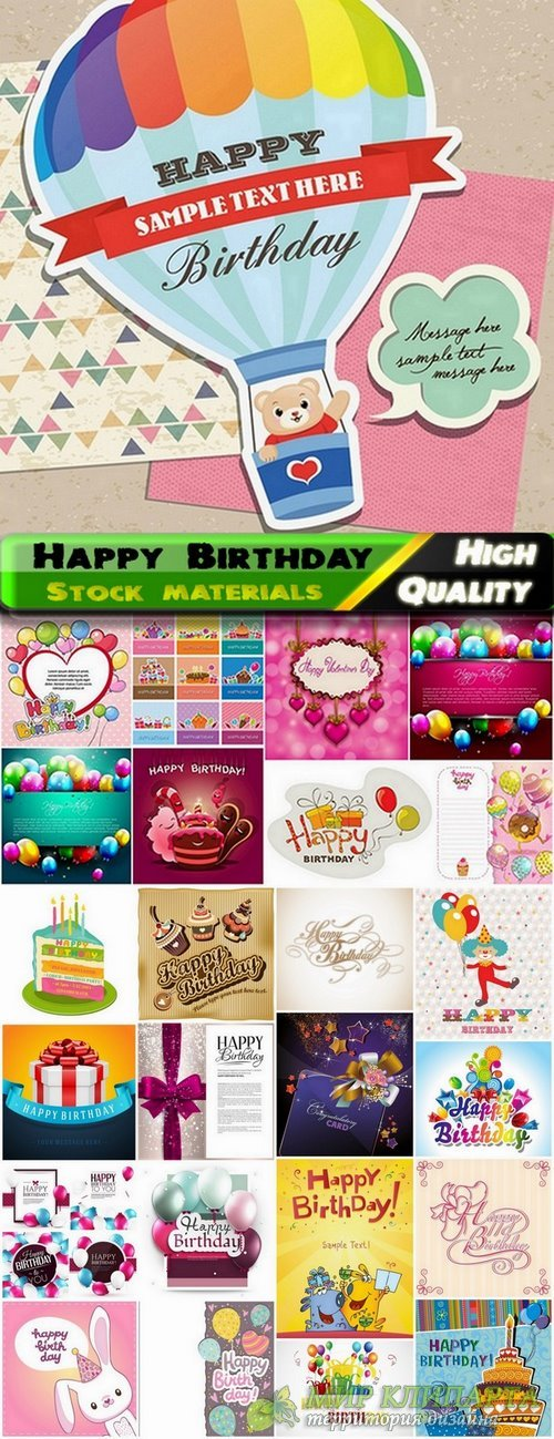 Happy Birthday Template Design in vector from stock #2 - 25 Eps
