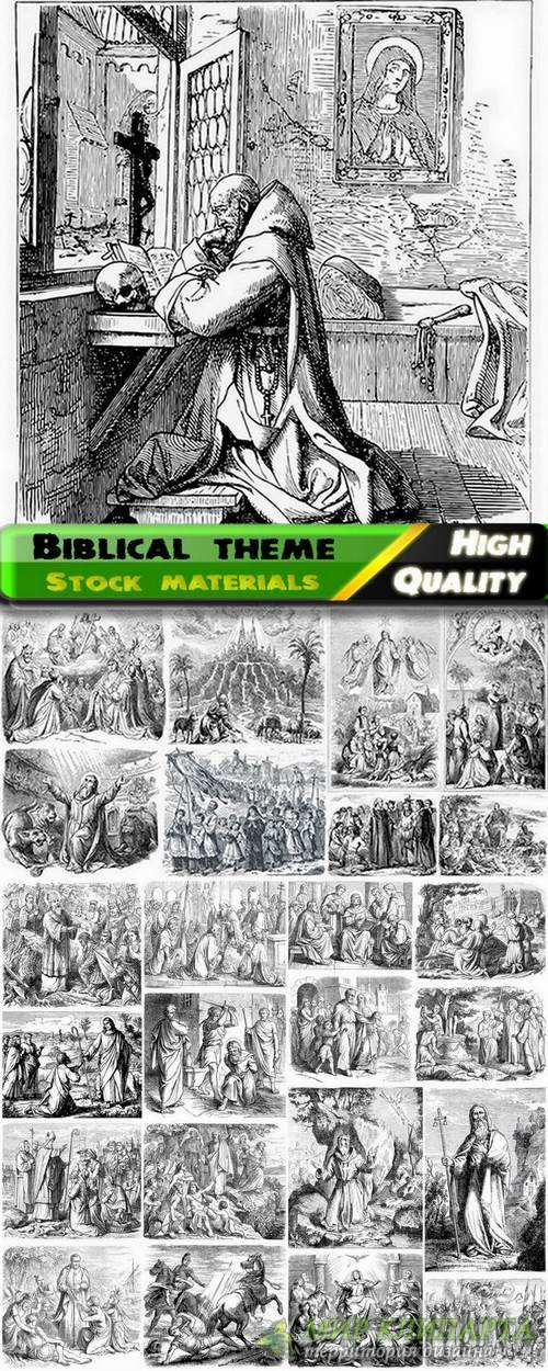 Vector illustration of a biblical theme for Bible - 25 Eps