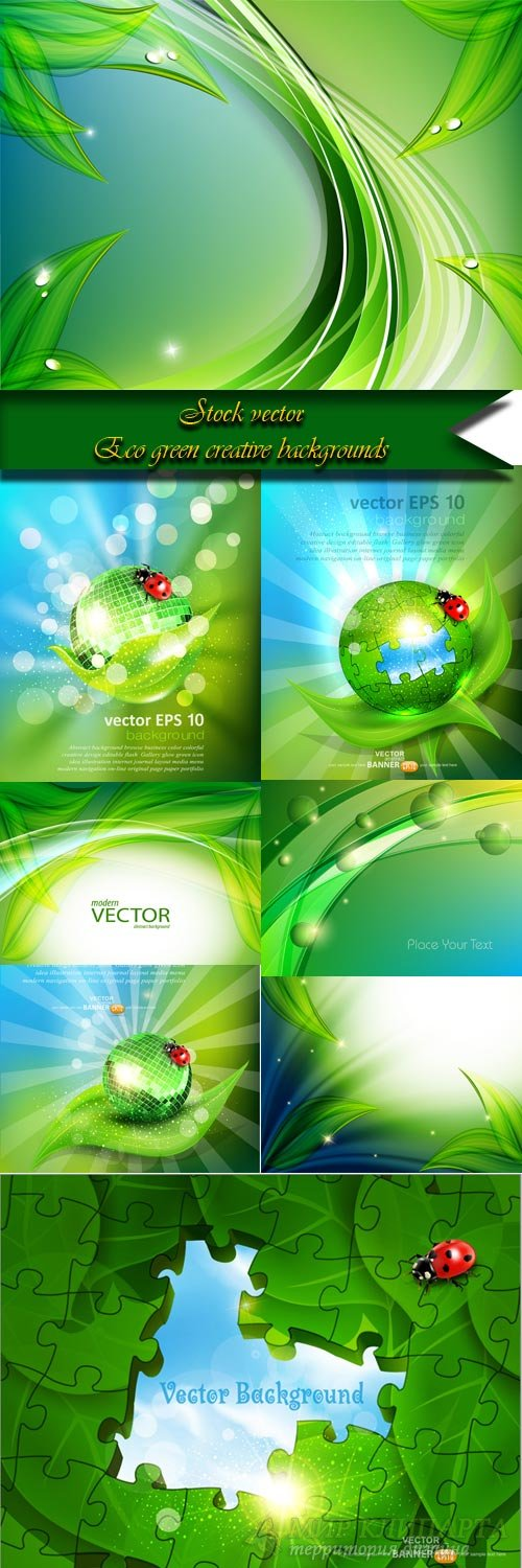 Eco green creative backgrounds