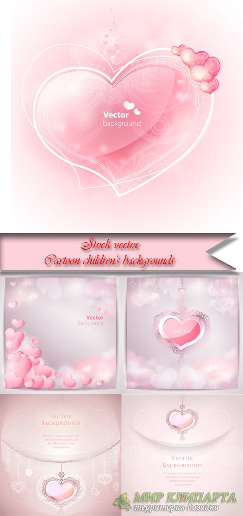 Love vector backgrounds