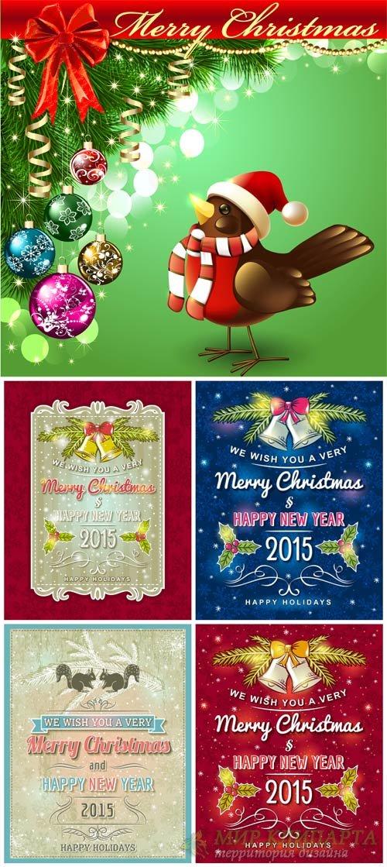 Рождественский вектор, елка, праздничные поздравления / Christmas vector, t ...