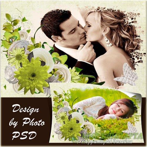 Романтическая рамка для фото - Миг вдохновения