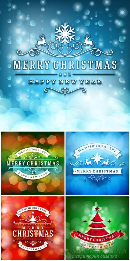 Рождественский вектор, зимние фоны / Christmas vector winter backgrounds