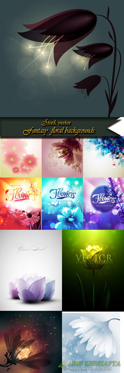 Fantasy beautiful floral backgrounds