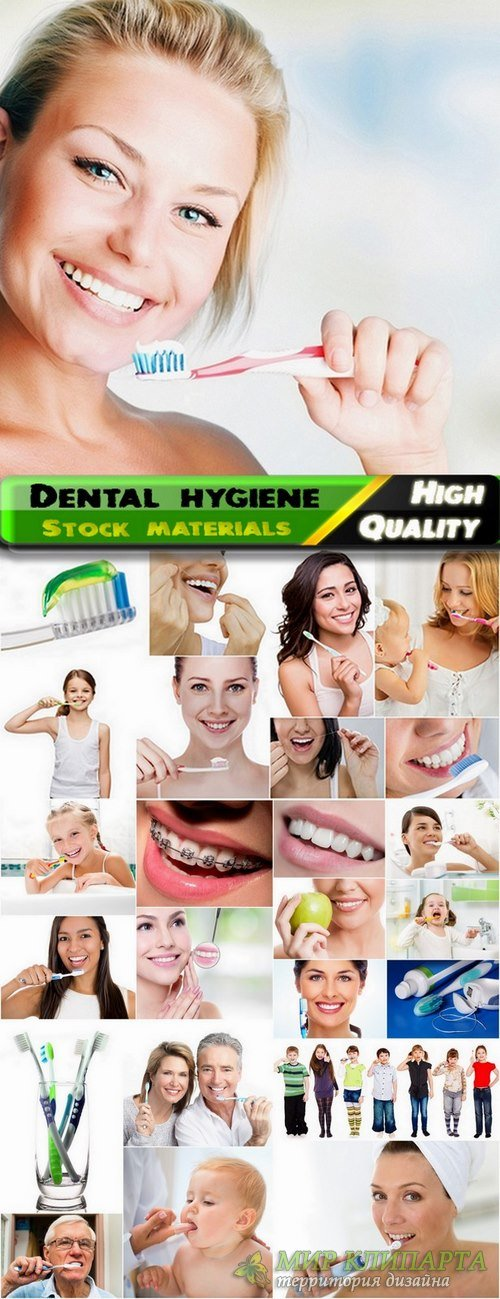 Dental hygiene and care of teeth - 25 HQ Jpg
