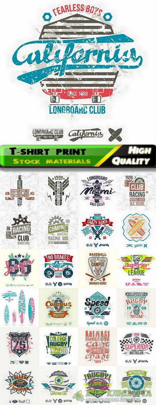 T-shirt print design in vector from stock #5 - 25 Eps