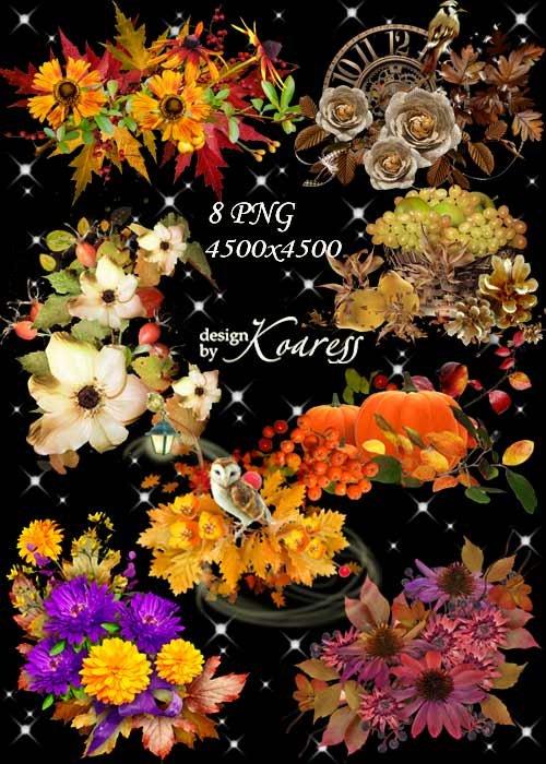 Осенние кластеры для дизайна с цветами, ягодами, листьями - Щедрая осень