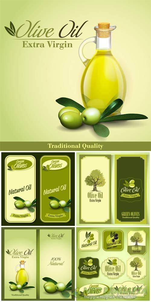 Оливки, оливковое масло, фоны и этикетки в векторе /  Olives vector