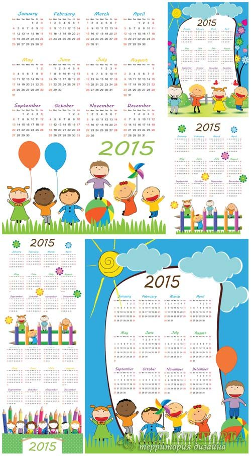 Календари на 2015 год с детьми, вектор / Calendar for 2015 with children, v ...